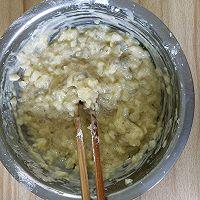 咖喱洋葱虾排饭的做法图解4