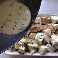 #秋天怎么吃#食材再利用,教你做超好吃的牛奶布丁的做法图解5