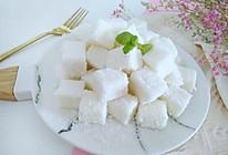 椰蓉牛奶小方的做法