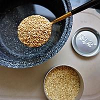 减脂鸡丁杂蔬炒藜麦的做法图解1