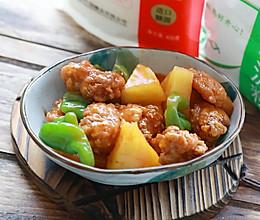 菠萝咕咾肉 快手版~酸甜开胃菜的做法