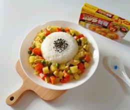 咖喱鸡肉饭#百梦多圆梦季#的做法