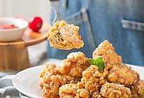 蜂蜜黄油炸鸡的做法