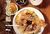 新疆美食囊肉包做法  天山贡羊的做法