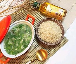 鲜贝蔬菜粥的做法