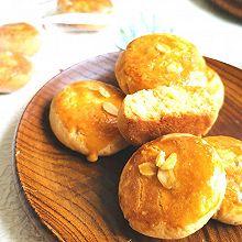 #我为奥运出食力#酥掉渣的奶酥小饼干