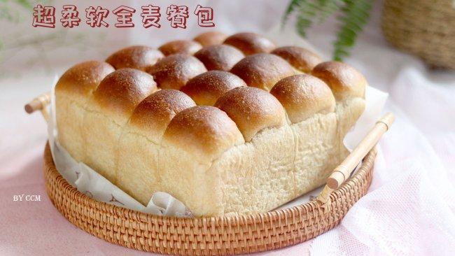 超柔软全麦餐包,一直保留的好配方!的做法