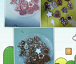 巧克力糖霜饼干的做法