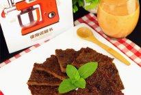 胡椒风味牛肉干的做法