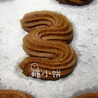 【PH维也纳可可酥饼】的做法图解9