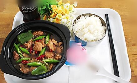 黄焖鸡米饭制作方法的做法