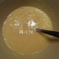 超超超浓郁款【伯爵奶茶杯蛋糕】的做法图解4