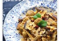 香菇腐衣烩肉丸的做法