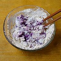 紫薯开花馒头的做法图解2