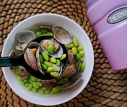 毛豆煮花蛤的做法