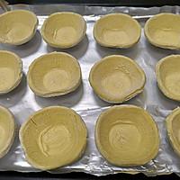 快手葡式蛋挞-下午茶首选(添加淡奶油)的做法图解7