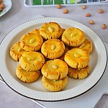 #四季宝蓝小罐#酥掉渣的花生酱奶酥小饼