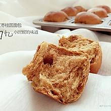 红糖桂圆面包