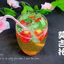 #做道懒人菜,轻松享假期#草莓莫吉托