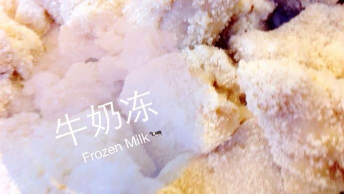 特浓牛奶冻