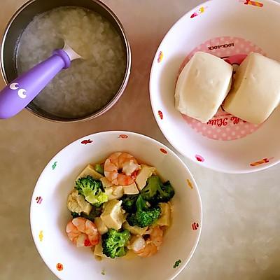 宝宝辅食--翡翠鲜虾烩豆腐