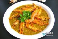 东南亚风味:咖喱红虾的做法