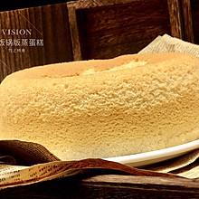 电饭锅版蒸蛋糕