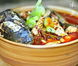 简单快手菜----麻辣香水鱼的做法