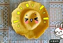 太阳饼的做法