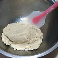 蛋黄豆沙酥皮月饼#手作月饼#的做法图解4