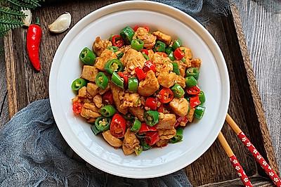 青红椒炒鸡丁