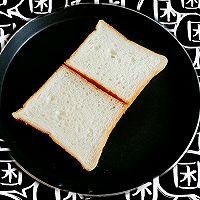 冻果南瓜烤吐司的做法图解1