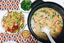 暖胃二人餐(普宁豆酱剥皮鱼/海鲜砂锅粥)的做法