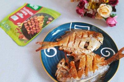 丰富餐桌味之香烤鲳鱼