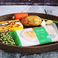 #晒出你的团圆大餐# 咖喱鸡丁土豆饭的做法图解1