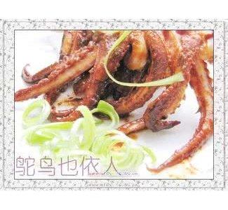 绝对正宗的——青岛风味烤鱿鱼的做法
