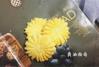 花纹不易消失的黄油曲奇#我的烘焙不将就#的做法