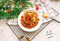 #最爱盒马小龙虾#小龙虾盖浇饭的做法