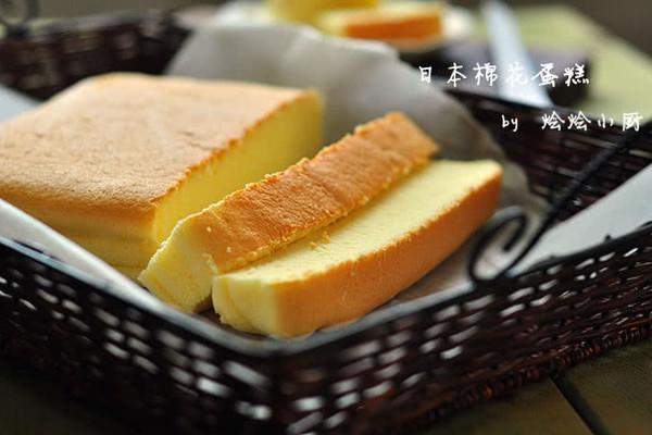 日本棉花蛋糕的做法