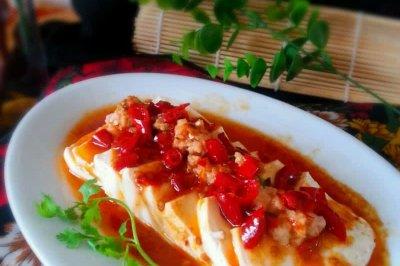 肉末剁椒蒸水嫩豆腐
