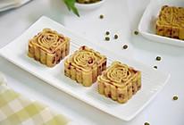 #炎夏消暑就吃「它」#蔓越莓绿豆糕的做法