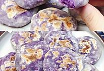 营养低脂-无糖无油牛奶紫薯饼的做法