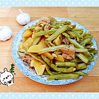 豆角炖土豆#鲜有赞,爱有伴#