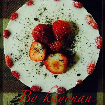 草莓冻芝士6寸的做法 步骤4
