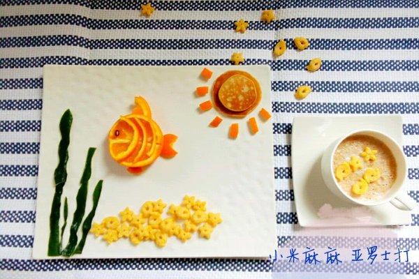 童趣早餐【水族箱】的做法