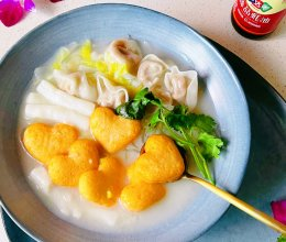 #少盐饮食 轻松生活#轻松|鳕鱼豆腐馄饨煲的做法
