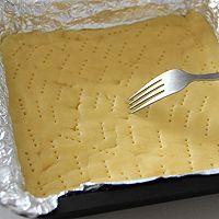 烤箱V时代--长帝CRTF32V试用报告 ——法式焦糖杏仁酥的做法图解8