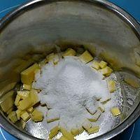 脆皮紫薯蛋挞#长帝烘焙节(刚柔阁)#的做法图解1