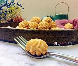 #猛犸象风炉#黄油饼干的做法
