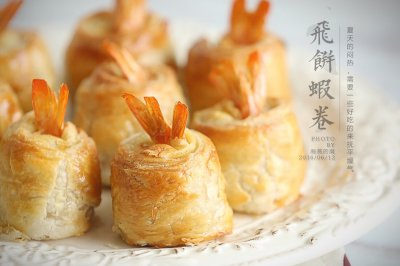 鲜虾酥卷#飞利浦空气炸锅#